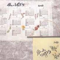 japanese-paper-02