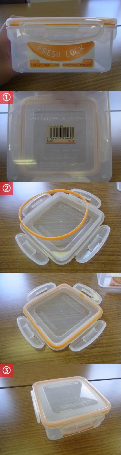 lunch-box-nocolor