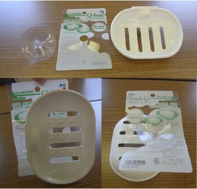 soap-tray